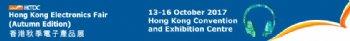 Hong Kong Electronics Fair 2017