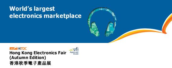 Hong Kong Electronics Fair 2018