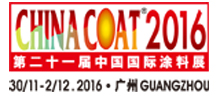Qualipoly Chemical Corporation (QPC) is looking forward to meeting our clients at CHINACOAT 2016 in Guangzhou.