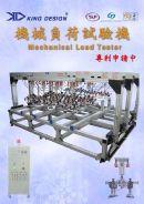 Mechanical Load Tester