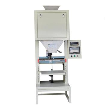GP-150A,Single-scale Packaging Machine