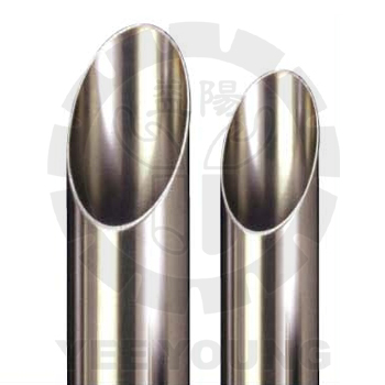 Seamless Stainless Steel Honed Pipe