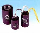 PP Film AC Capacitor