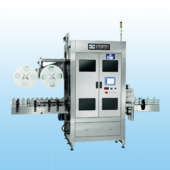 Automatic Label Inserting Machine