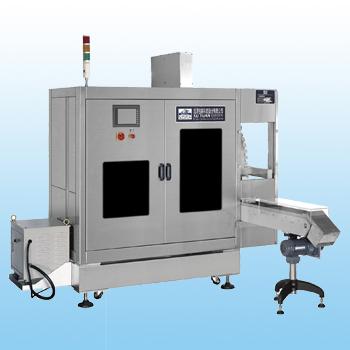Automatic Horizontal Shrinkable Label Inserting Machine