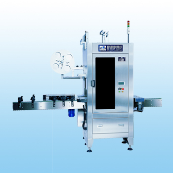 Shrinkable Label Inserting Machine