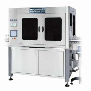Automatic OPP Label Machine