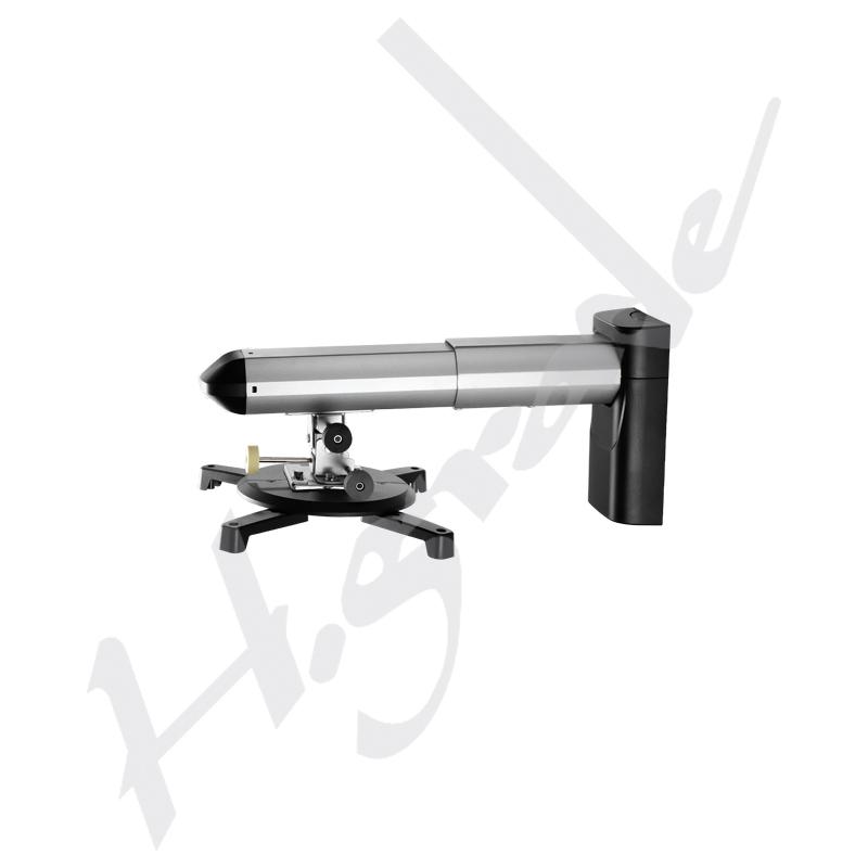 Universal Short Throw Projector Mount (0.25 - 0.3 throw ratio)