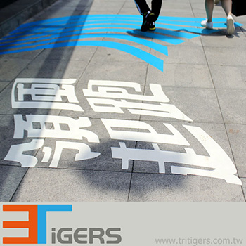 The self-adhesive floor vinyl graphics we manufacturer are non-slip, scuff and scratch resisted
