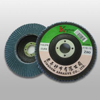 ZF-Zirconia Flap Disc (Fiber Backing)