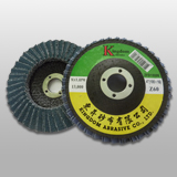 ZFD-Zirconia Double Flaps Disc (Fiber Backing)