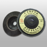 CP-Silicon Carbide Flap Disc (Plastic Backing)