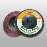 KP-A/O Aluminum Oxide Flap Disc (Plastic Backing)