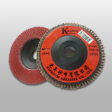 SP-Ceramic Flap Disc (Plastic Backing)