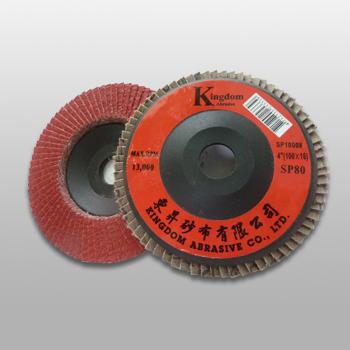 SP-Ceramic Flap Disc (Plastic Backing)
