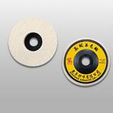 PW-Felt Polishing Disc (Plastic Backing)