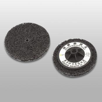 Superbrade Disc (With Plastic Screwed-on Holder Backing)