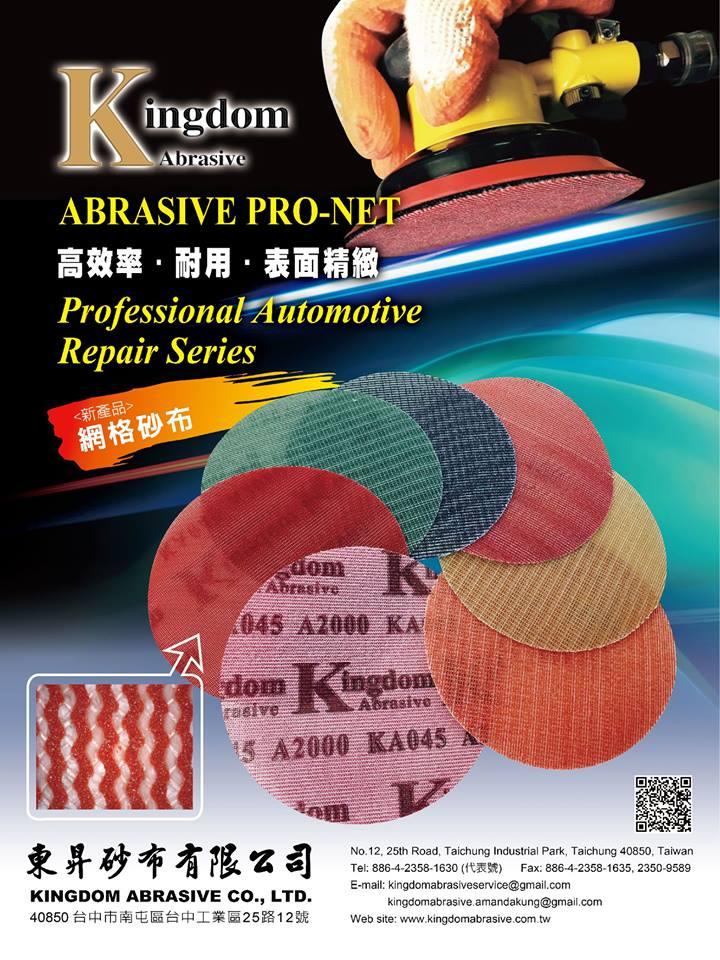Abrasive PRO-NET ( Sanding Mesh)