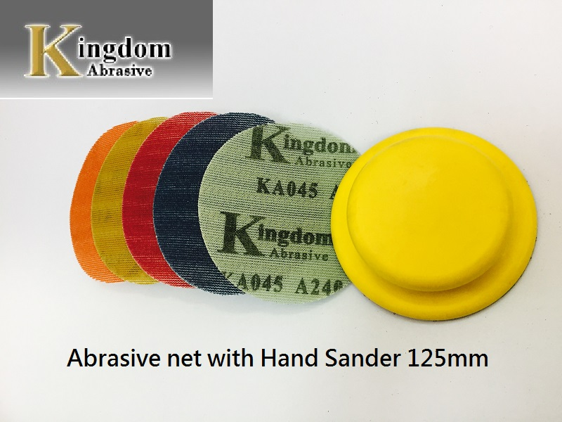 Hand Sander PAD for 125mm Sanding Disc