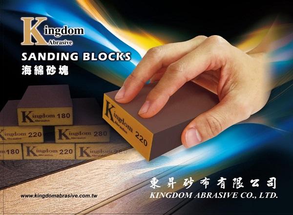 W A/O Sanding Sponge Block