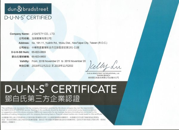 JI Safety Co., Ltd. is D-U-N-S® Certified since Nov. 21, 2018