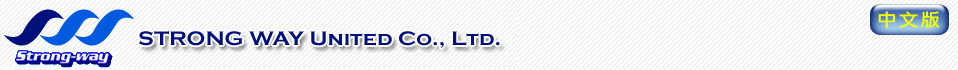 Strong Way United Co., Ltd.